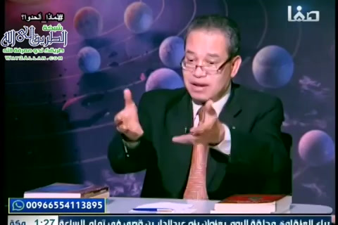 الحلقة(7)الدينوالمرأةج2-لماذاألحدوا؟-1440هـ
