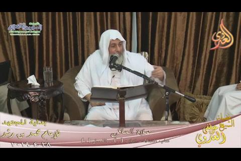 صلاةالحاقن(28/4/2019)كتابالصلاةبابشرحبدايةالمجتهد