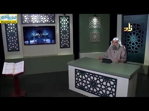 الحلقة 36- تفسير سورة التكاثر و العصر ( 13/6/2019 ) فذكر بالقران