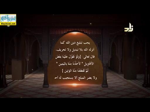 الحلقة 39 - تفسير سورة النصر و الكافرون والنصر ( 16/6/2019 ) فذكر بالقران