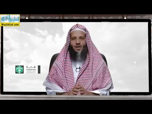 حكمالخشوعفيالصلاةوأسبابه(16/6/2019)رباجعلنيمقيمالصلاة