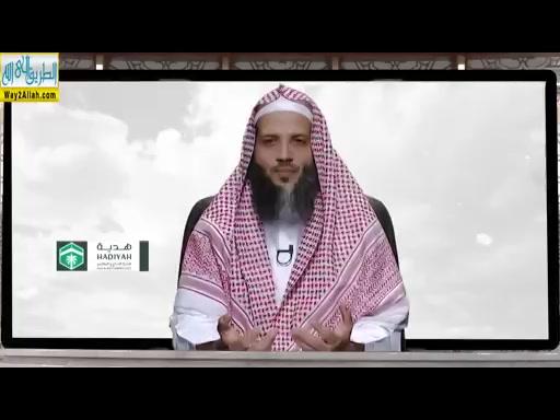 آداب مكة والحرم المكي ( 17/6/2019 ) رب اجعلني مقيم الصلاة