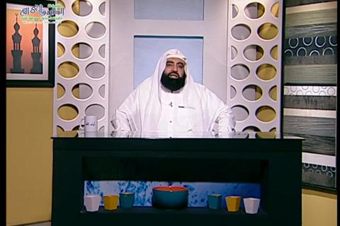فتح الأندلس( صقر قريش عبد الرحمن الداخل 2)- أيام الله
