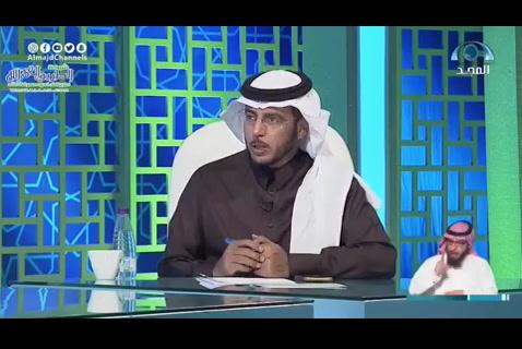فتاوى الجواب الكافي (الدكتور عبد الله الركبان)