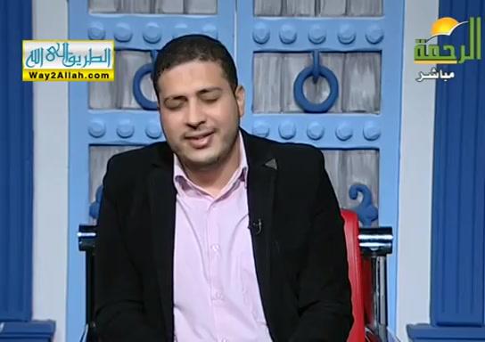 حلقةخاصهعنالحج(26/7/2019)وللهالاسماءالحسنى