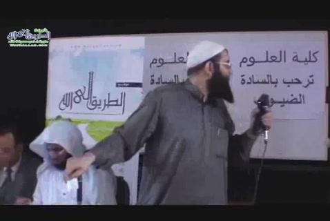 نعمللإسلام(لقاءبكليةحقوقشبينالكوم)للشيخعليقاسموالشيخمحمدالصاوي