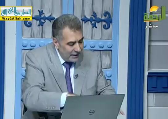 اسرارالاعجازالعلميفىالحج(6/8/2019)منالحياة