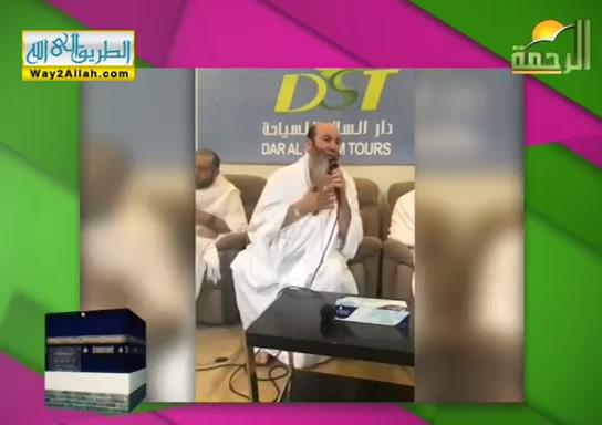 يومعرفه(8/8/2019)