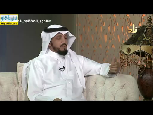 الدورالمفقودللوالدينفيالأسرة(10/7/2019)زادالاسرة