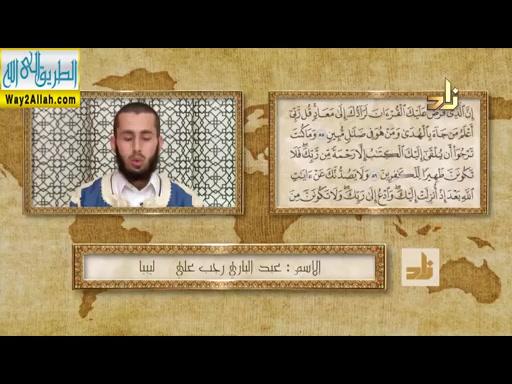 الحلقة110(22/6/2019)مقراةالامامنافع