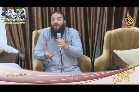 علوالهمه3/7/2019