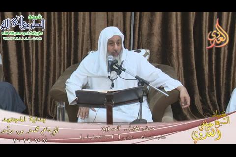 بابالصلاه(صفهقضاءالصلاة)بتاريخ7/7/2019