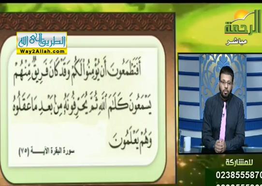 باب الهمز ( 25/8/2019 ) قران وقرات