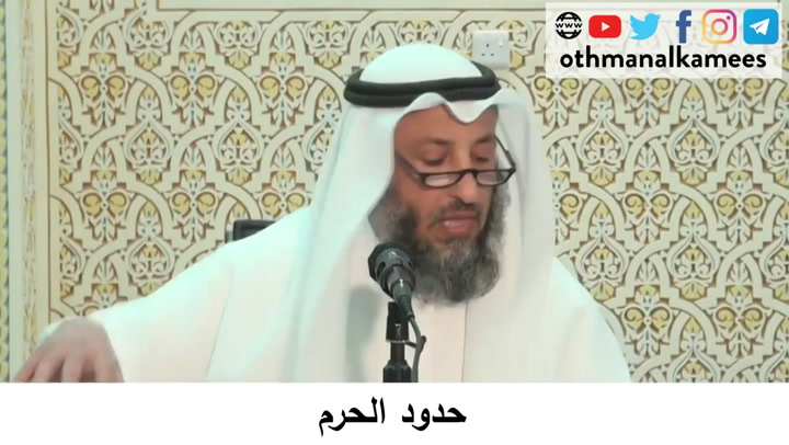 78- حدود الحرم - شرح أحكام الحج كتاب دليل الطالب