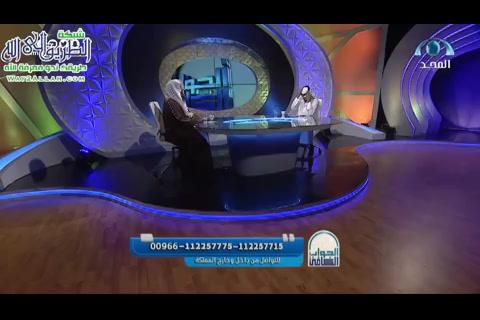فتاوى(الجوابالكافى)الشيخسعدبنالتركىالخثلان