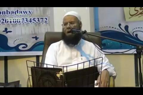 ( 3/9/1436 هـ ) سورة آل عمران ( تذكير الأحباب )