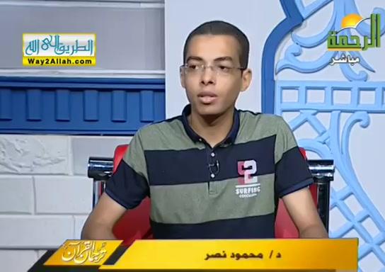 افضلايامالدهر(30/8/2019)ترجمانالقران