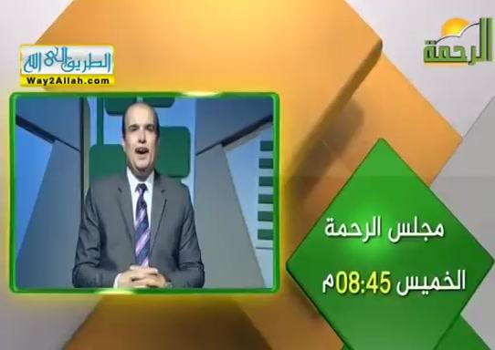 زينببنتابىسلمه(29/8/2019)صانعاتالرجال