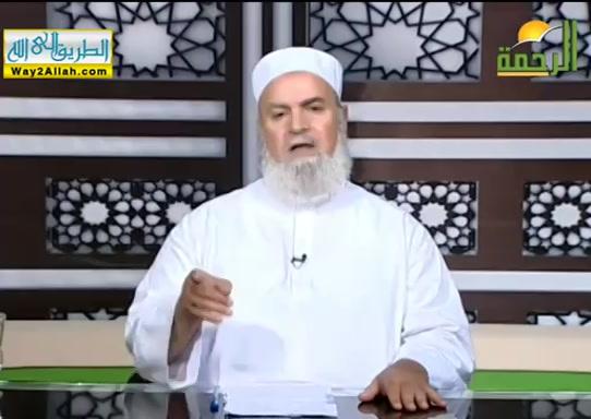ملاحظاتمهمةفىالحج(29/8/2019)معالاسرةالمسلمه