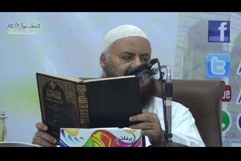 ( 11/11/1436 هــ ) كتاب الإيمان