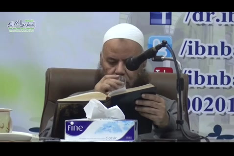 ( 22/1/1437 هـ ) كتاب الإيمان