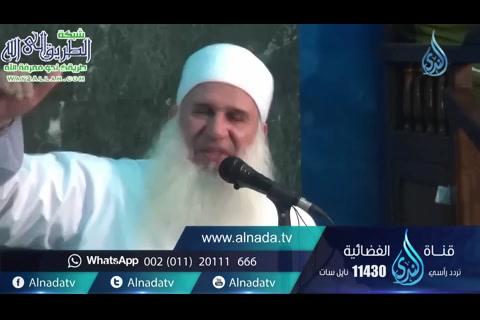بصائر من سوره النصر حلقه (3) بصائر قرءانيه للمسلم المعاصر