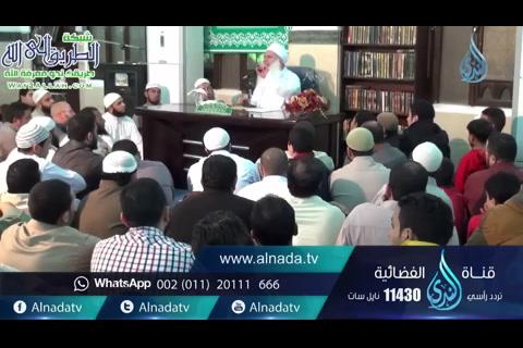 بصائر من سوره النصر (5) حلقه 9 بصائر قرءانيه للمسلم المعاصر