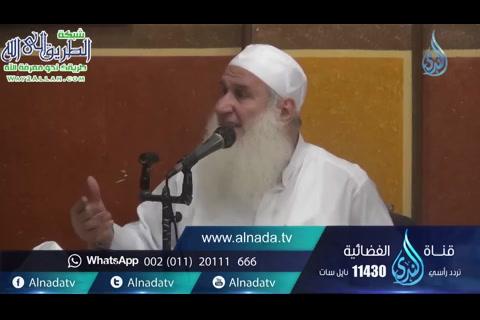 بصائر من سوره النصر (7) حلقه 15 بصائر قرءانيه للمسلم المعاصر