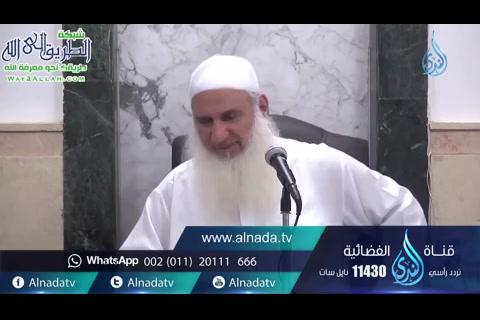 بصائرمنسورهالنصر(11)حلقه18بصائرقرءانيهللمسلمالمعاصر