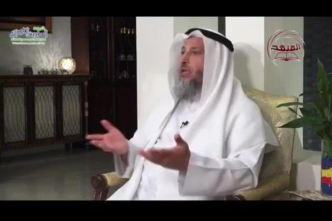 ملعون الوالدين فلان بن حرام - اللقاء السابع عشر