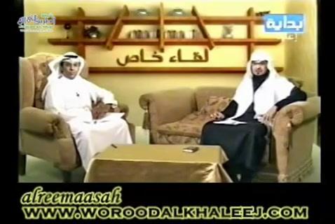 قضايا قرآنية