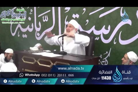 بصائر من سوره النصر (13) حلقه 26 بصائر قرءانيه للمسلم المعاصر