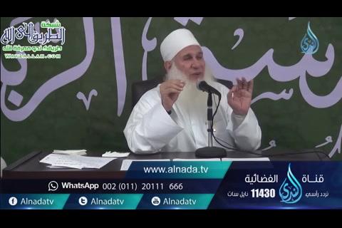 بصائر من سوره النصر (14) حلقه 30 بصائر قرءانيه للمسلم المعاصر