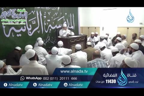 استغفار  حلقه 27 بصائر قرءانيه للمسلم المعاصر