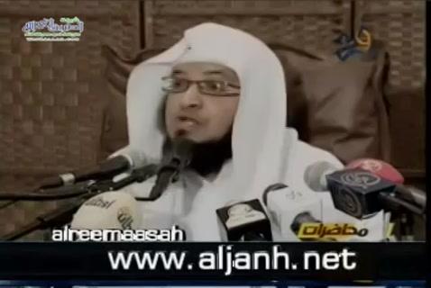 إجابة من القرآن