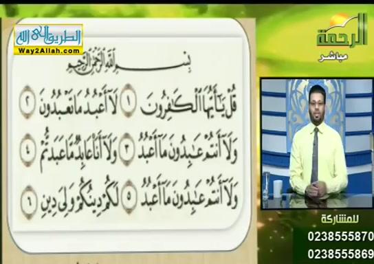 مايراعيلحفصعنعاصمعنطريقالمصباح(16/9/2019)قرانوقرات