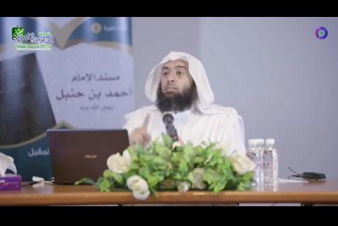 مسندالإمامأحمد(كتبصنعتالتاريخ)
