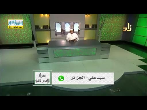 الحلقة117(15/9/2019)مقراةالامامنافع