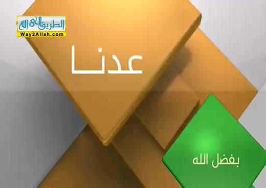 الحيلالنفسيه(19/9/2019)غيرحياتك