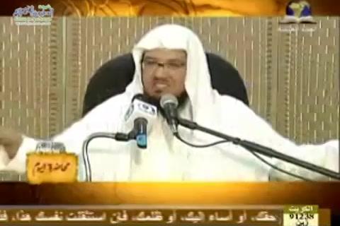 أين قلبى من القرآن