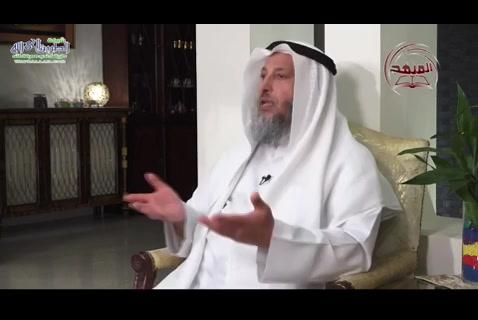 17- ملعون الوالدين فلان ابن حرام - ألفاظ مشهورة وبيان حكمها