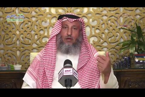 24- تصغير الأسماء المعبدة لله جل وعلا- ألفاظ مشهورة وبيان حكمها