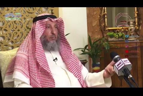 26- الله يقرفك الله يلوع شبدك - ألفاظ مشهورة وبيان حكمها