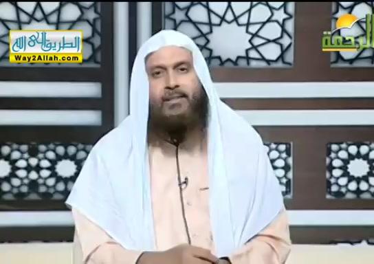 العالمالرباني(24/9/2019)فقهالتعاملمعالله