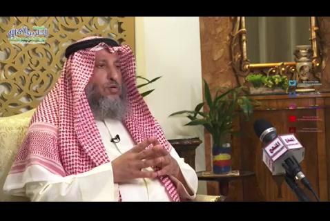 34-يالسخريةالقدرعياذاباللهتعالى-ألفاظمشهورةوبيانحكمها