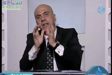 الشك بين الزوجين ( 1/9/2019)  آدم وحواء