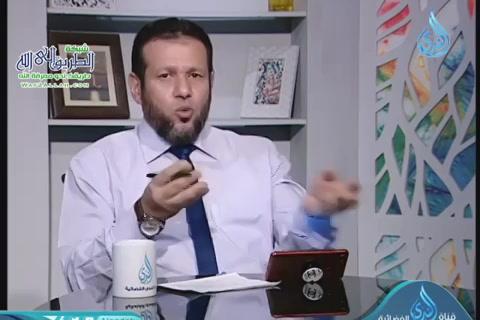 سورة آل عمران الآية156إلي163 ( 31/8/2019) حادي الركب