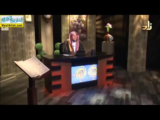 الحلقة119(29/9/2019)مقرأةالإمامنافع