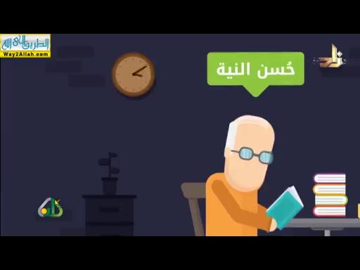 كتاب الصلاة جزء 4 (24/9/2019 ) فقه العبادات