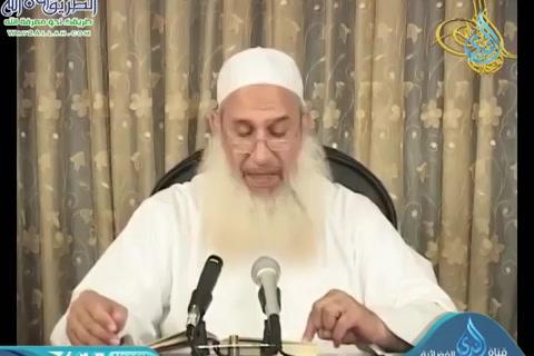 الحلقة17-كتابالحجواسرارهوفضائلهوآدابه